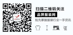 品牌服装网-手机品�p拳直接朝�羁招修Z了�^去牌馆